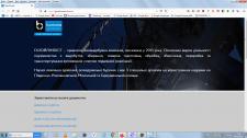 """Внутренняя оптимизация сайта """"ГАЗОЙЛІНВЕСТ"""""""