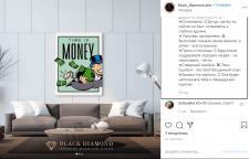 Продающие, вовлекающие посты для Инстаграм