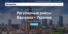 Сайт для пассажирских перевозок WarszawaTrans
