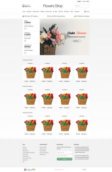 Главная страница интернет-магазина FlowerShop