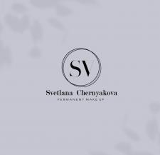 Логотип для косметолога Светланы Черняковой