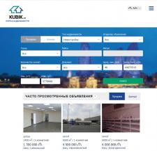 Сайт Недвижимости в Азербайджане