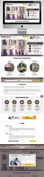 Дизайн интернет-магазина о мебели