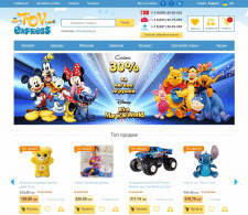 Интернет-магазин игрушек Toyexpress