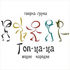 Логотип для праздничного агентства Гоп-ца-ца