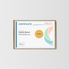"Сертификат ""HTML Fundamentals course"""