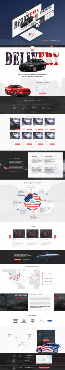 Дизайна главной страницы America Motors