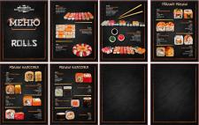 Меню для суши-бара