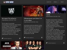 Создание сайта под ключ WP (киберспорт)