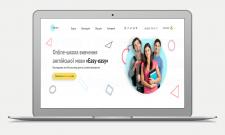 Дизайн онлайн-школи вивчення англійської landing