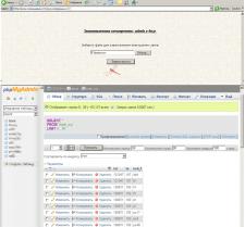 Завантаження в бд MySql записів з csv-файла