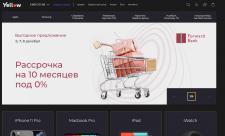 Ведение рекламных кампаний Интернет-магазина