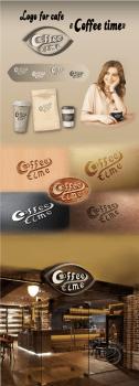 """Логотип для кафе """"Coffee time"""""""