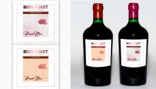 Разработка КОНЦЕПТА этикетки для крафтового вина