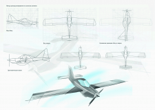 Эскизный проект сельскохозяйственного самолета