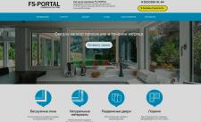 Сайт fs-portal.ru