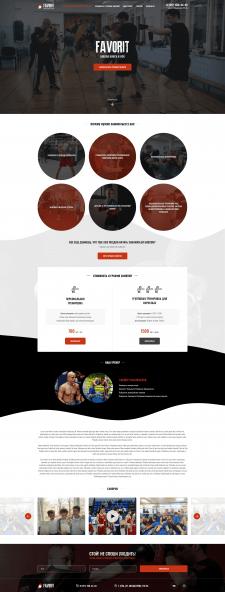 Дизайн и верстка лендинга для школы бокса