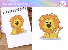 """Детские иллюстрации """"Львёнок"""""""