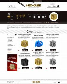 Интернет-магазин - Neo-cube