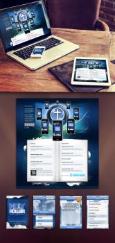 Сайт и приложение для верующих