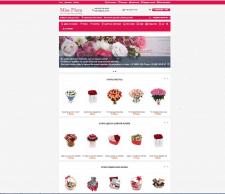 Интернет-магазин доставки цветов