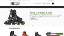 Roller House