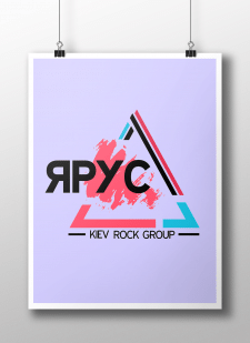 Rock Group Logo