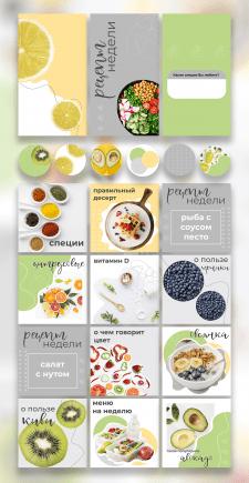 Дизайн страницы о вегетарианстве в Instagram