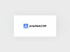 Альпмастер