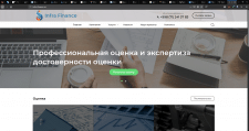 Infra-finance company site
