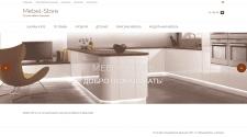 Магазин мебели (тестовый вариант)