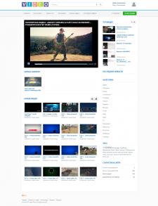 Видео-портал