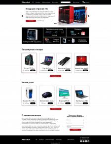 Дизайн интернет магазина ПК