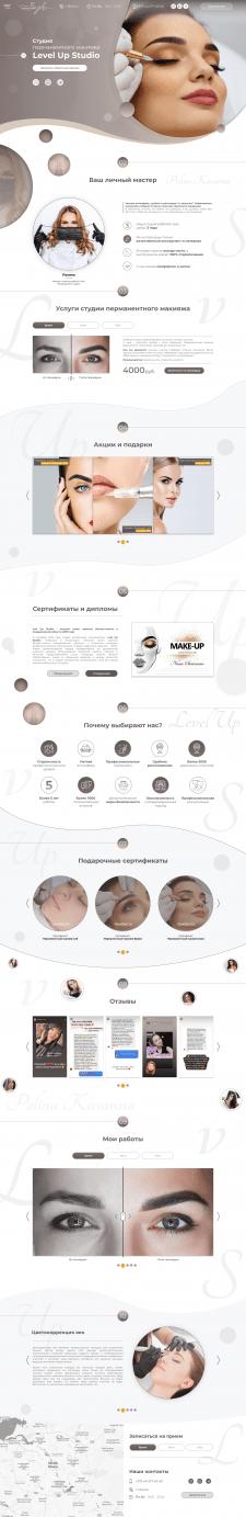 Дизайн студии перманентного макияжа