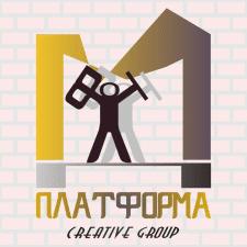 ПЛ Logo