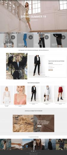 Разработка интернет-магазина Alberta Ferretti