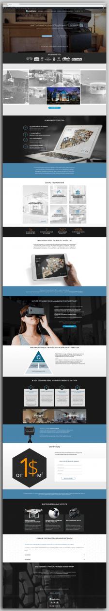 Realvision - web site