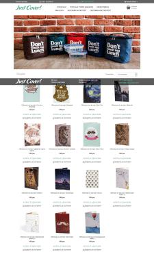 Магазин Just-Cover