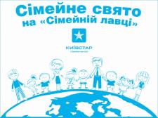 баннер Киевстар