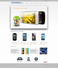 Дизайн сайта компании производителя смартфонов