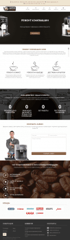 Сайт сервисных центров кофейного оборудования