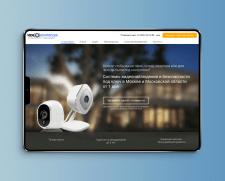 Сайт  для  видеонаблюдения