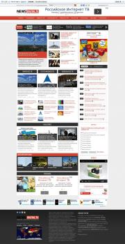 Сайт новостей о телевидении