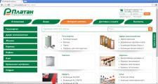 """Интернет-магазин строительных материалов """"Платан"""""""