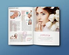 Статья, рекламные материалы, журнал «Дорогое У»