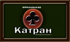 Логотип Интернет-Казино/Казино