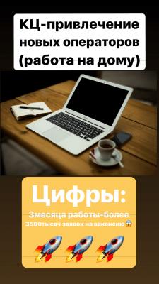 1500 Лидов/месяц