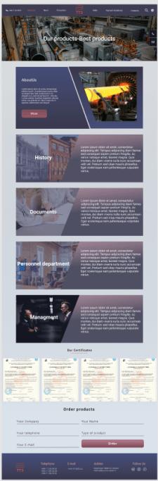 Дизайн сайта завода по производству труб