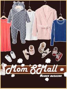 Moms'Mall