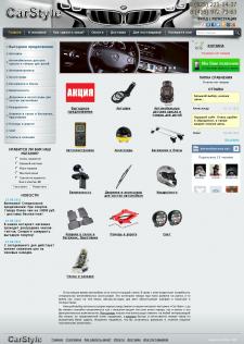 Интернет-магазин Car Style